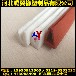 河北腾翼厂家批发U型硅胶密封条硅胶发泡条硅胶海绵胶条