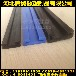 厂家批发单管夹硅胶条橡胶条扁钢管夹橡胶条