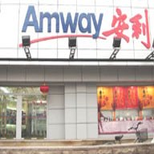 葫芦岛龙岗安利店铺在哪里,在哪里可以买到安利产品,电话
