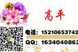 贵州资料员报名时间报名费用