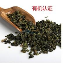 中国农产品铁观音服务平台网———中国最大最权威有机茶叶行业平台图片