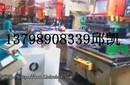 冲床机械手上下料机器人生产厂家,东莞尔必地冲压机械手公司