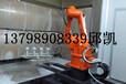 防爆喷涂机器人,自动化喷涂机器人,喷漆机械手,广东喷涂机器人公司