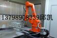 转台喷涂机器人,六轴喷漆机械手臂,国产自动喷涂机器人