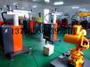 沖壓機械手配套廠家,沖床機器人生產制造商