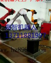 工业机器人培训哪家好,广东机器人培训,东莞工业机器人生产厂家实地教学