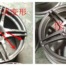 东风日产轩逸铝合金维修电镀翻新抛光改色15寸图片