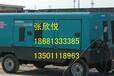 重庆15米高空作业车出租重庆20米高空作业车租赁