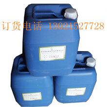 醇基燃料添加剂甲醇燃料添加剂生物醇油助剂