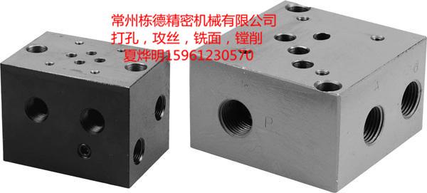 供应液压阀块油路块设计生产加工图片