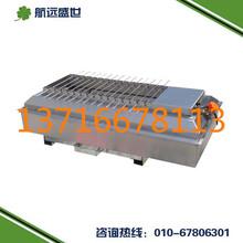 节能环保烧烤炉新疆烤羊肉串机器北京烤肉串的机器烤面筋的机器
