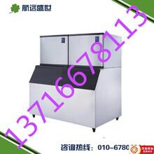 KTV冰块制冰机大型商用制冰机北京圆冰制冰机全自动大型制冰机