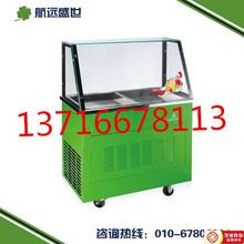 多用平锅炒冰机双锅炒酸奶卷机冰激凌炒酸奶卷机水果果粒酸奶机
