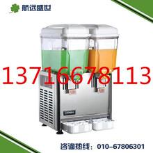 双缸冷热果汁机奶茶店果汁机自动饮料果汁机火锅店自助冷饮机