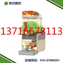 雪粒雪融机冷饮店雪融机奶茶店专用雪融机单缸果汁雪融机
