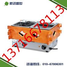 豪华关东煮机九格串串香机商用煮麻辣烫机煮丸子的机器