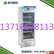 现酿果酱酸奶机牛奶发酵酸奶机自动冷藏酸奶机自动杀菌酸奶机