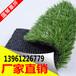 批发人造草坪幼儿园足球场仿真草坪人工草皮草坪塑料地毯