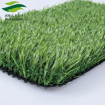 人造草坪幼儿园专用草坪园林景观绿化环保人工假草皮厂家直销