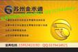 新型二维码券卡和自助提货系统