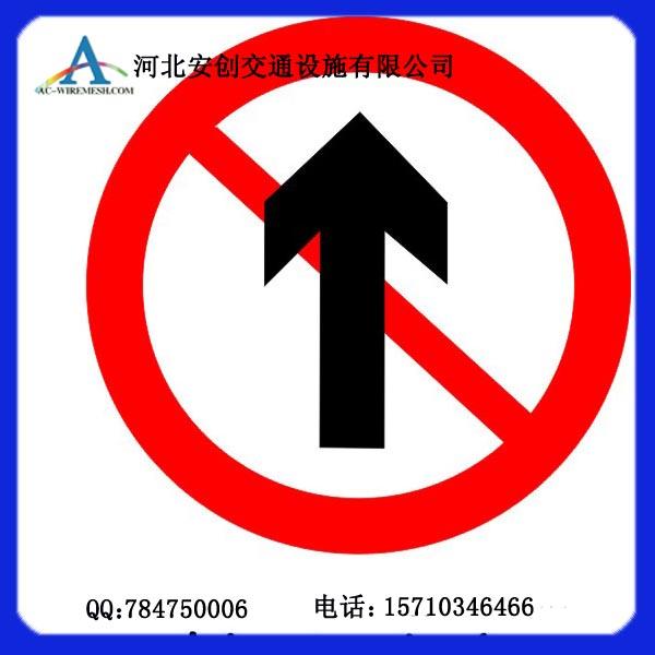 交通指示牌铝板限速标志反光铝圆牌道路标牌告示牌反光牌