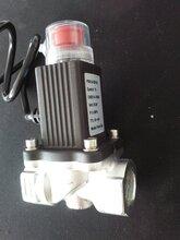 dn80电磁阀的一般特性及技术参数图片