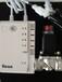 山东独立式可燃气体探测器RBJ-II天然气紧急切断阀dn15