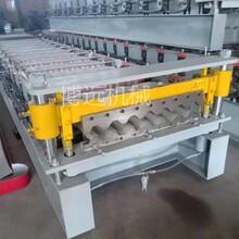 博遠壓瓦機廠家彩鋼板壓瓦機不銹鋼壓瓦機墻面橫掛板壓瓦機圖片