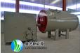 新型环保节能生物质锅炉