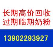 广州蓝天饲料有限公司