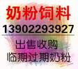 杭州专业焚烧销毁公司