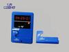 迁安地区直销IC卡控水器,IC卡淋浴热水控水器
