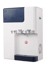 智能IC卡管线饮水机/云南校园学生喝水饮水机/节约用水
