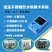 智能IC卡刷卡系統,飲水機設備,水龍頭控制器