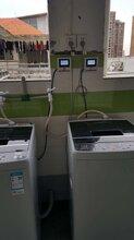 小區安裝微信掃碼洗衣機拋棄傳統投幣式洗衣機