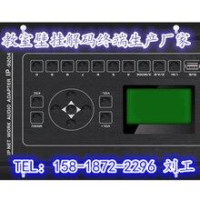 解码器IP网络机架式功放生产厂家240W360W500W650W图片