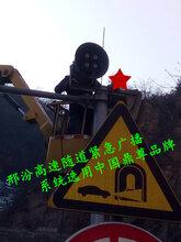 广东隧道IP网络广播厂家珠海隧道紧急IP广播报价厂家阳江高速IP广播系统厂家图片