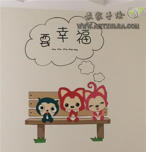 【无锡彩绘墙设计最家手绘供幼儿园墙面彩绘图案】