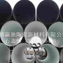 氧化铝陶瓷复合耐磨管道内衬氧化铝陶瓷管道耐磨管道
