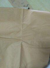 条纹牛皮纸,国产牛皮纸