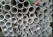 温州304.316.不锈钢供应商