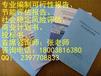 郑州代做活动策划/郑州活动策划/商业计划/郑州画册设计