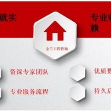 邓州市资金申请报告公司老师编写图片
