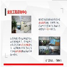 浏阳□市稳评报告单位有资质编写图片
