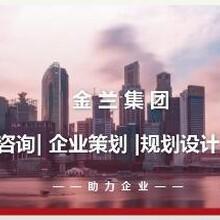 沁阳市节能报告公司能编写图片