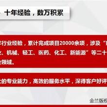 汝阳县项 正要一把抓�^�@所�^目可行性报告公司编写图片