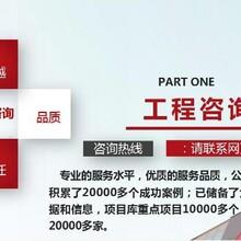 西平县商业计划书公司加急编写ζ 图片