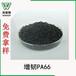 广东厂家直销,增韧级PA66,运动器材专用改性料,可通过SGS