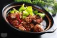 专业批发出售各种快餐酱料,黄焖鸡酱料,瓦香鸡酱料