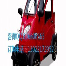 宗申X3F电动四轮休闲车电动车老年人代步车电动车代理